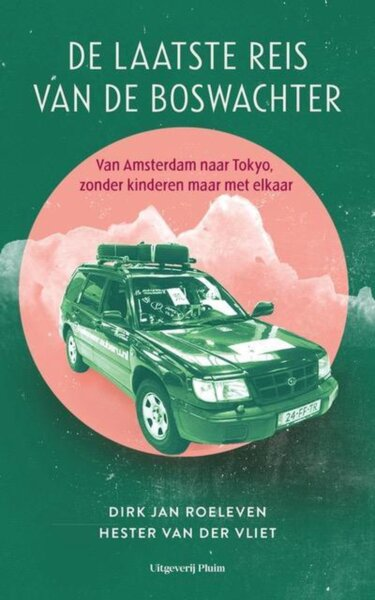 Boekpresentatie: De laatste reis van de Boswachter, Dirk jan Roeleven